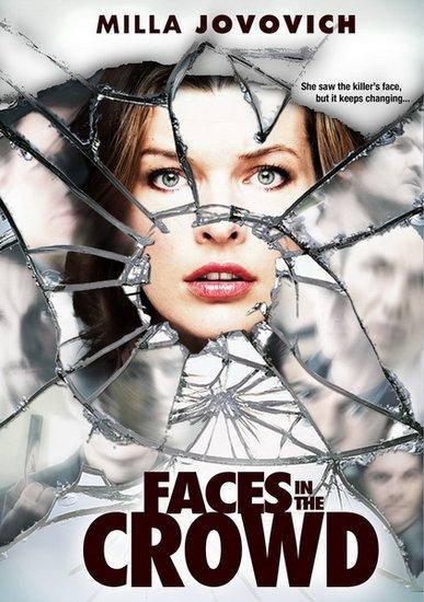 惊悚悬疑电影《幻影追凶》将于11月13日在全国公映