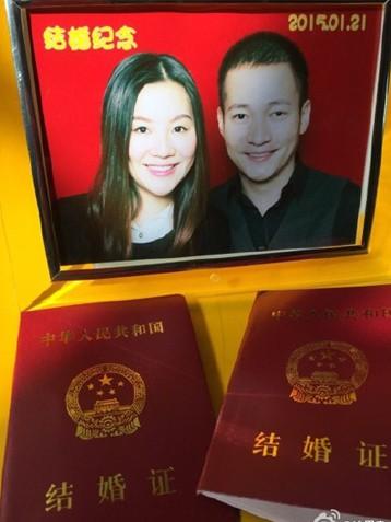 喻恩泰微博自曝与妻子史林子结婚证分享幸福