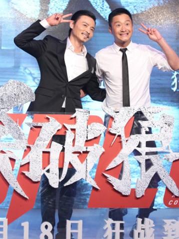 """电影《杀破狼2》吴京自曝片中受""""虐""""太多被张晋打"""