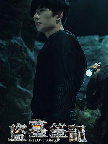 盗墓笔记第二季杨洋剧照