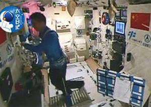 中国人首次太空跑步 在太空跑步是一种怎样的体验?
