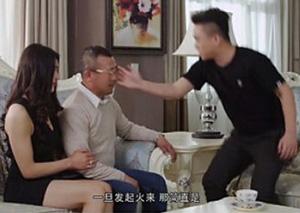 男子暴打岳父示爱视频 笑死宝宝了!