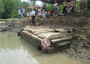 村民捕鱼意外发现宋朝古墓 已有七八百年历史