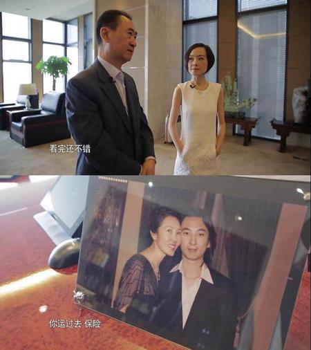 王健林办公室曝光 摆妻子和王思聪照片