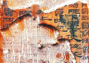 海昏侯墓失传论语 时隔1800年被找到