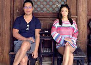 张雨绮承认再婚 与老公相识70天闪婚领证
