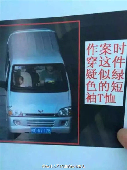 家长幼儿园门前被捅死 3岁小孩被抢走后获救1