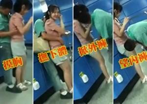 广州情侣在地铁站大尺度亲热图曝光