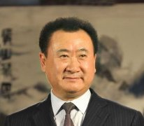 王健林以2600亿的财富成为全球华人新首富