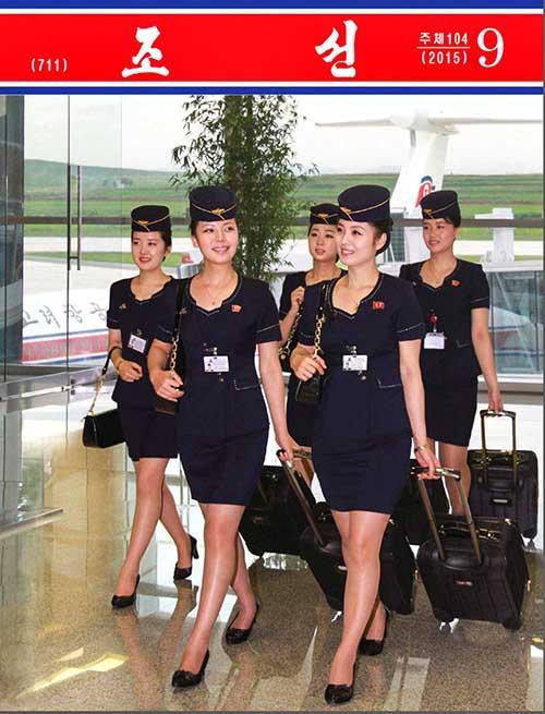 朝鲜空姐登上封面