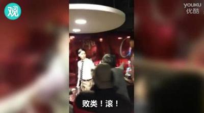 港獨分子在臺遭襲:賣國漢奸 來一次打一次