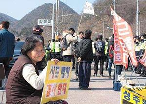 韩美部署萨德系统 韩民众:誓死反对萨德