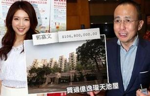 李泽楷为新欢买房 壕掷1亿为24岁港姐郭嘉文买豪宅