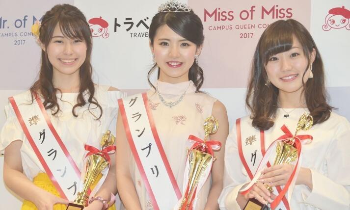 日本最美女大学生长这样!哥的尴尬癌又犯了