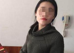 小学文化的她靠微信卖假药暴富 仅一年买房买车
