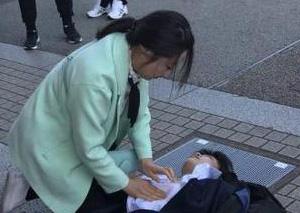 赞!河南护士东京救人 救死扶伤不分国界