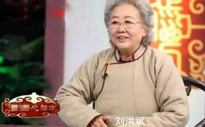 """神药专家被揭底 刘洪滨被称""""虚假医药广告表演艺术家"""""""