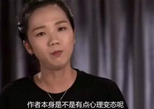 中戏老师尹珊珊怼战狼2:一文不值、吴京心理变态