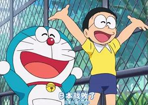 """哆啦a梦《大象和叔叔》反日 欢呼""""日本战败了"""""""