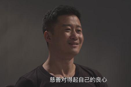 九寨溝地震吳京被逼捐1億 只因戰狼2票房大賣