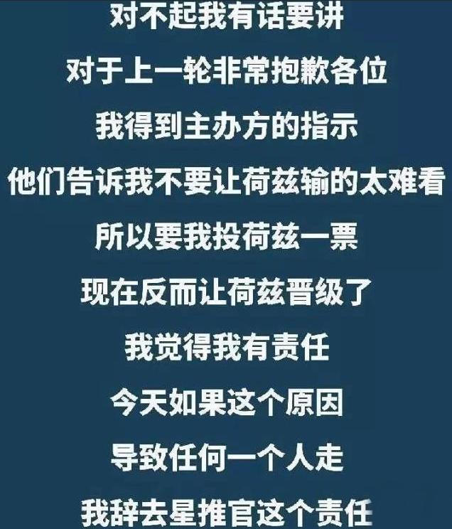 薛之謙怒摔話筒離場 怒揭《明日之子》節目組黑幕