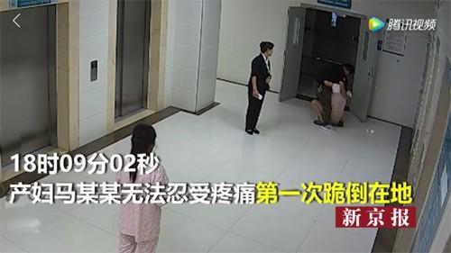 待产孕妇坠楼死亡 院方称曾三次建议剖腹产均被家属拒绝