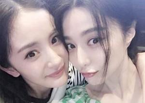 范冰冰为杨幂庆生 网友:为你俩爆灯友谊久久