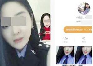 穿警服直播被拘留 自称是某派出所民警